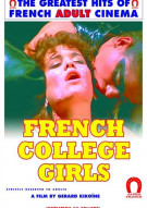 French College Girls (English) Porn Video