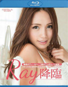 Catwalk Poison 116: Ray Blu-ray