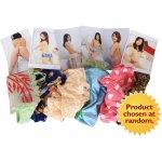 Used Japanese Panties Sex Toy