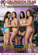 Women Seeking Women Vol. 123 Porn Movie