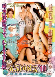 Naughty Little Asians Vol. 10 Porn Video